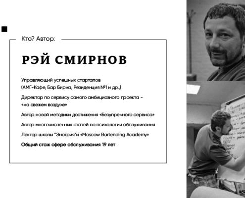 For print3 495x400 - Индивидуальный курс