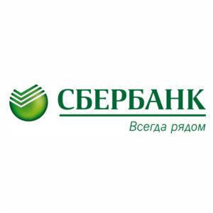 sber 300x300 - ВЫЕЗДНОЙ БАР