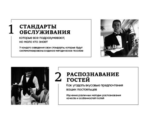 For print4 495x400 - Индивидуальный курс
