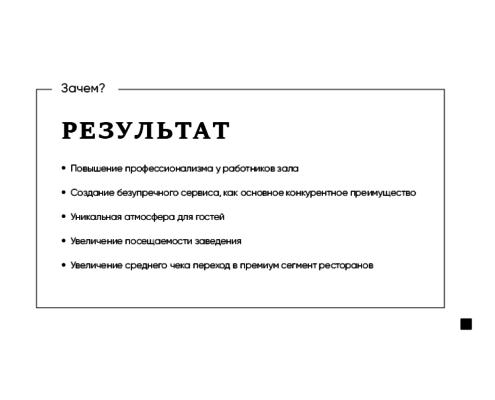 For print6 495x400 - Индивидуальный курс