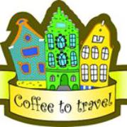 cofee to travel - Тишковский Артемий